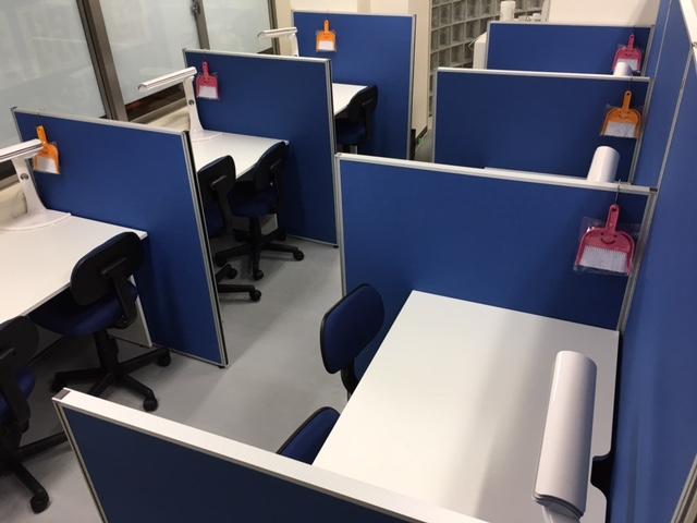9月23日(月)は教室がお休みです!画像